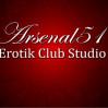 Arsenal 51 Kriens Logo
