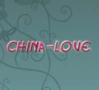 Studio China Love Volketswil Logo