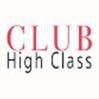 Club High Class, Club, Bordell, Bar..., Solothurn
