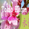 Tokio Home, Club, Bordell, Bar..., Glarus
